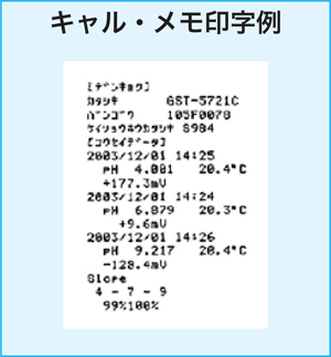 YAMADA山田科学|柴田科学总代理